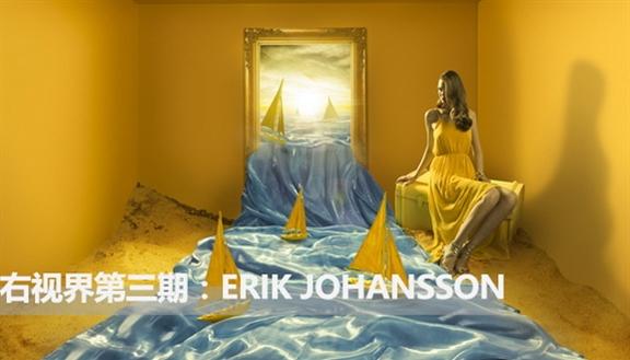 右视界第三期:Erik Johansson,超现实摄影师